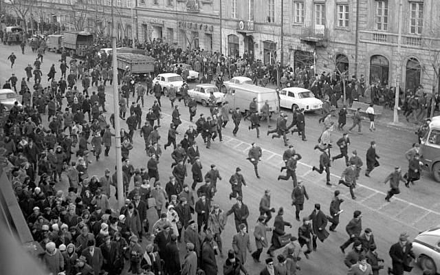 Warsaw University Protest